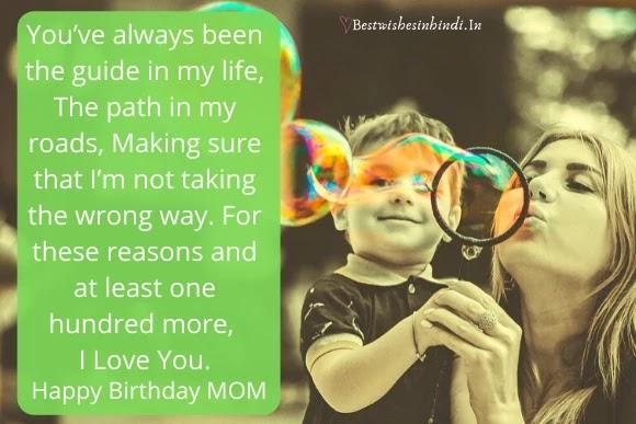 happy birthday mom wishes card