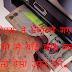 यदि एटीएम से निकाले गए रुपयों में कोई कमी है तो ऐसा जरुर करें - ATM problem complaint