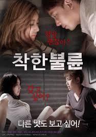 A Kind Affair Full Korea Adult 18+ Movie Online