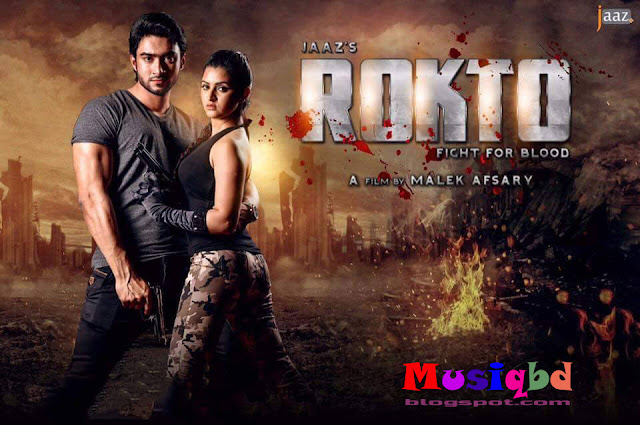 Rokto-Fight For Blood (2016) Bangla Movie Mp3 Songs Album Download