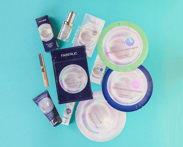 Косметика BeautyLAB от Faberlic (отзывы с фото)