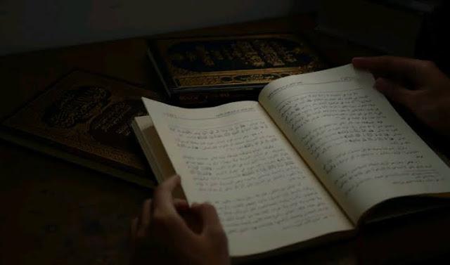 kitab al hikam hikmah pertama tentang amal perbuatan manusia
