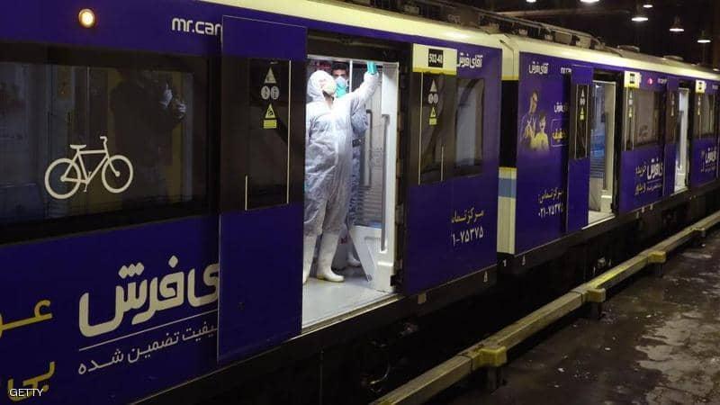 كورونا فى مترو طهران