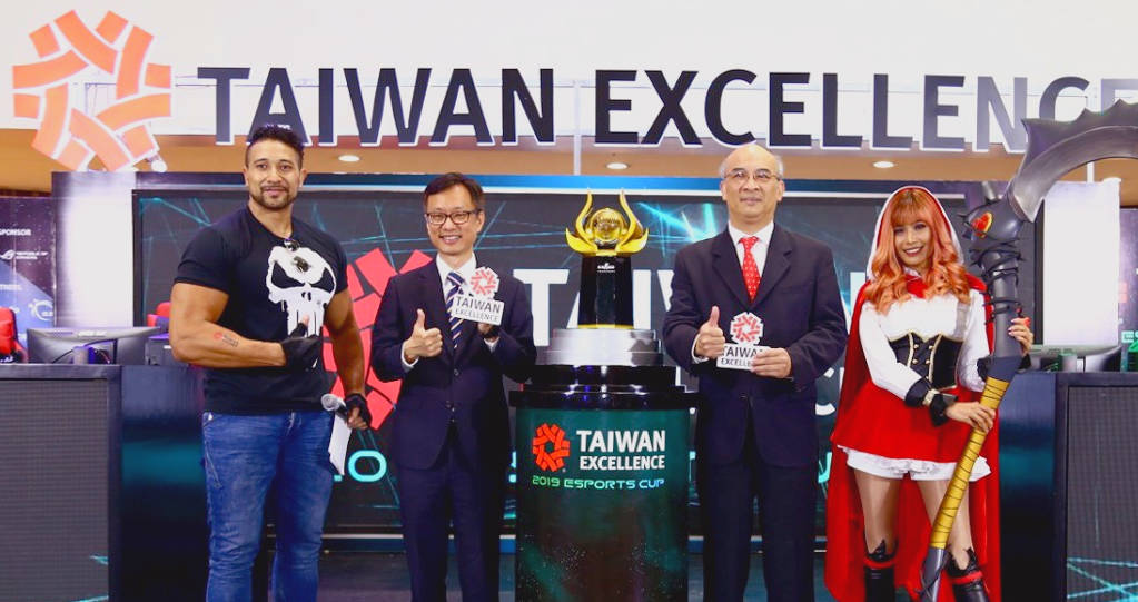 Taiwan Excellence 2019 ESports Cup Philippines