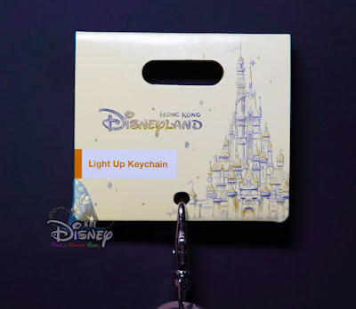 Castle-of-Magical-Dreams, merchandise, Hong Kong Disneyland