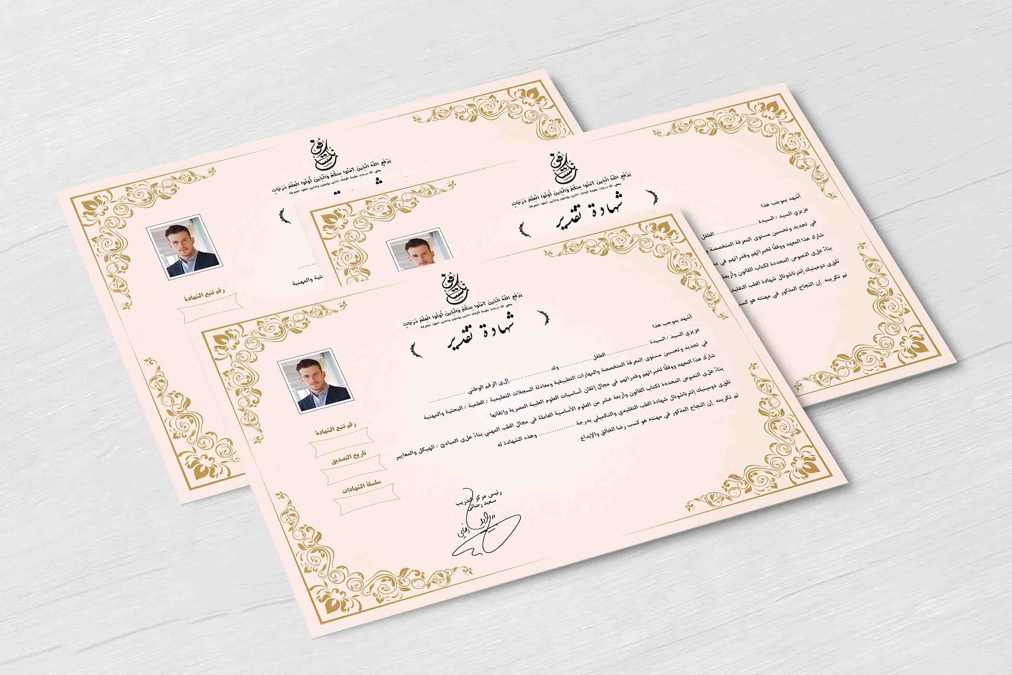 Download certificate of appreciation psd template decorated with simple and beautiful patterns