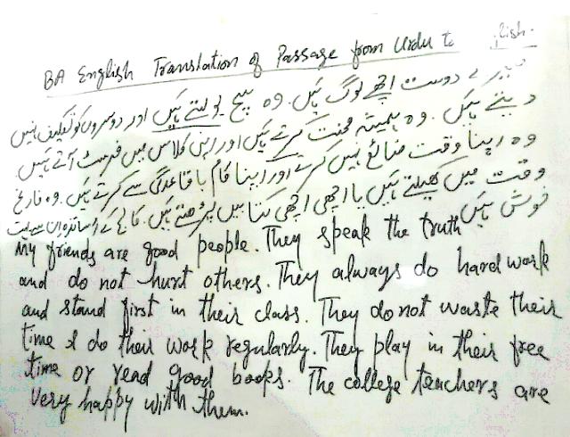 css english translation of passage
