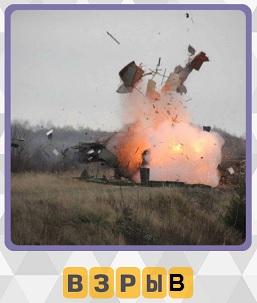 произошел взрыв самолета при его столкновении с землей