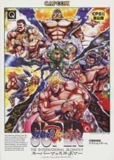 Ring of Destruction: Slam Master 2+arcade+game+portable+flyer+art