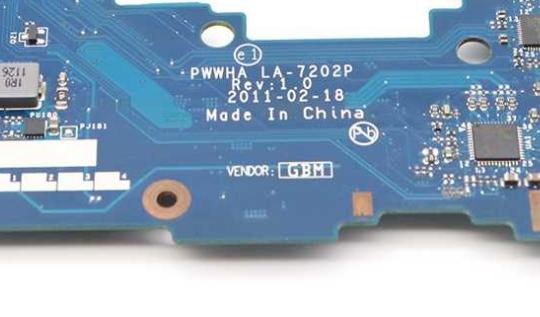 LA-7202P REV 1.0 TOSHIBA C660 Laptop Bios