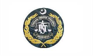 Federal Service Tribunal Islamabad Jobs 2021 Latest Recruitment