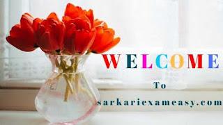 sarkari exam easy