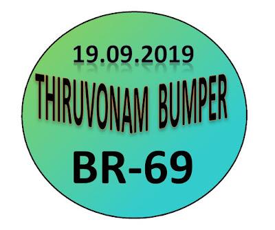 Kerala Lottery Result | THIRUVONAM BUMPER-2019 BR-69 | 19.09.2019