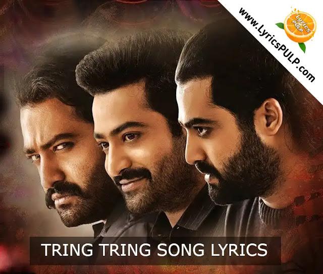 TRING TRING SONG LYRICS - Jai Lava Kusa Telugu Movie Songs