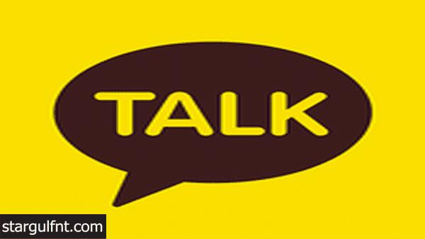 تحميل تطبيق كاكاوتوك KakaoTalk للأيفون والأندرويد APK