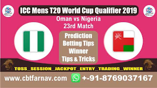 WC T20 Qualifier NIG vs OMN 23rd Today Match Prediction T20 World Cup Qualifier