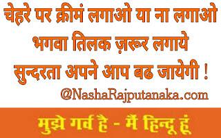 Hindu_Status