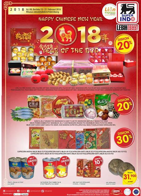 Katalog SUPERINDO Promo JSM SUPERINDO Akhir Pekan Periode 15 - 18 Februari 2018