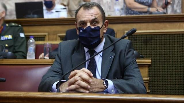 Παναγιωτόπουλος: Τι θα γίνει με την αποζημίωση στελεχών ΕΔ που εμπλέκονται στους ελέγχους για κορονοϊό