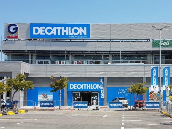 דהקתלון בישראל Decathlon Israel – ציוד ספורט בזול