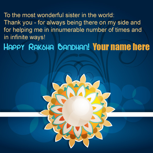 Happy-Raksha-Bandhan-2017-Greetings-Cards