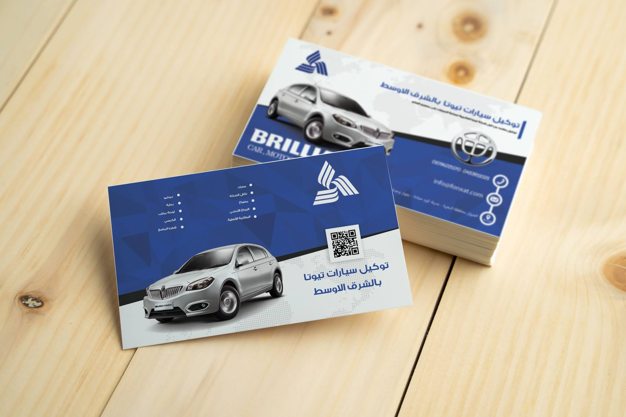 Free download, open source personal card, blue, for cars and vehicles