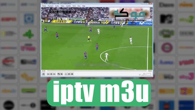 تحميل iptv على الكمبيوتر, iptv bein sport, iptv smarters for pc, iptv channels +18 m3u