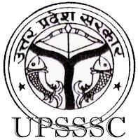Uttar Pradesh Subordinate Service Selection Commission, UPSSSC, Uttar Pradesh, Driver, 10th, freejobalert, Latest Jobs, Hot Jobs, upsssc logo