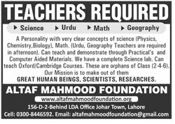 Teachers Required Altaf Mahmood Foundation Lahore