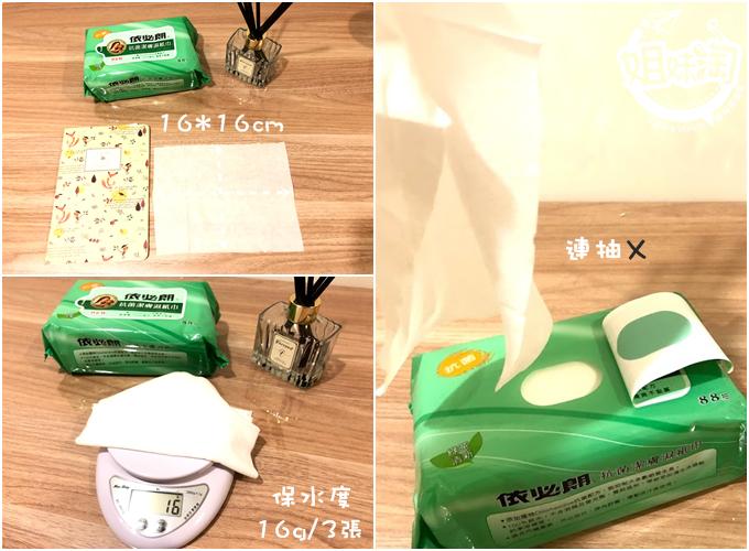 濕紙巾比較