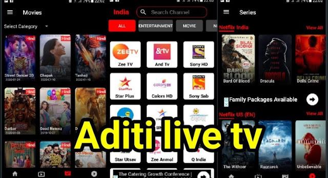 تحميل تطبيق aditi live tv لمشاهدة القنوات و الافلام و المسلسلات اخر اصدار