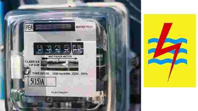 Cara melihat potongan dan gratis biaya bulanan listrik
