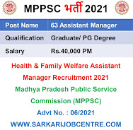 MPPSC Assistant Manager Recruitment 2021 Apply Online