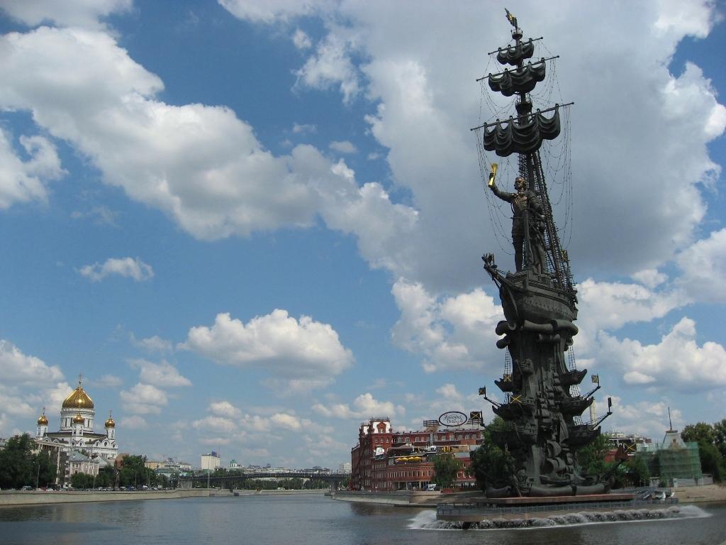 Resultado de imagen para Estatua de Pedro el Grande