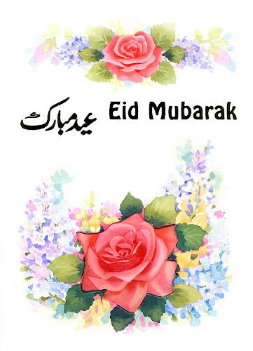 Eid Cards, Eid Greeting Card, Eid Picture Card, Eid Festival Card, Eid Card,Eid Party Card, Eid Greeting Card, Eid Greeting, Eid Gift Card, Eid Celebration Card, Latest Eid Card Collection 2011, Eid Mubarak Cards 2011