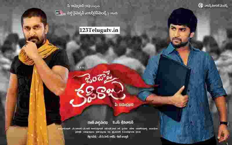 Janda Pai Kapiraju Telugu Full Movie Download Movierulz
