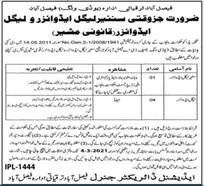 Faisalabad Development Authority FDA Jobs 2021