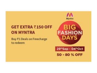 Myntra - Flat Rs. 150 off coupons and offers at freecharge