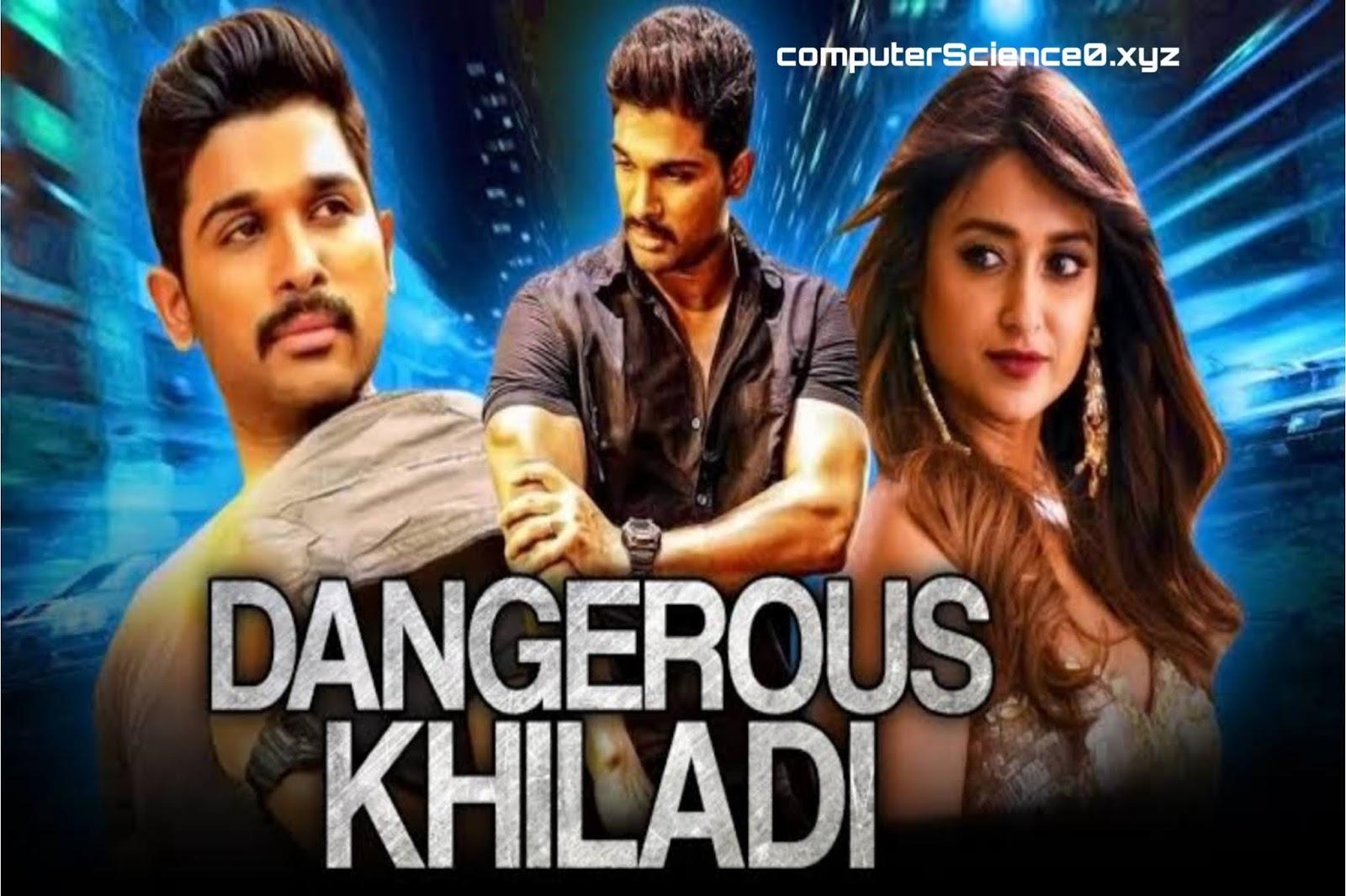 Julayi, Dangerous Khiladi Allu Arjun's Top 19 movies of all time