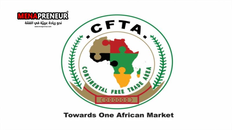 إتفاقية التجارة الحرة الأفريقية  ACFTA