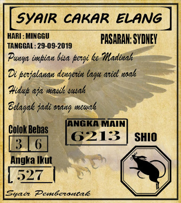 SYAIR SYDNEY  29-09-2019