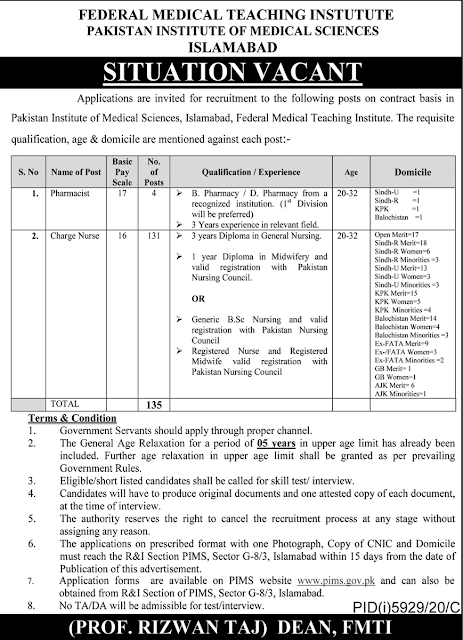 Latest Jobs May PIMS Hospital Islamabad Federal Medical Teaching Instutute