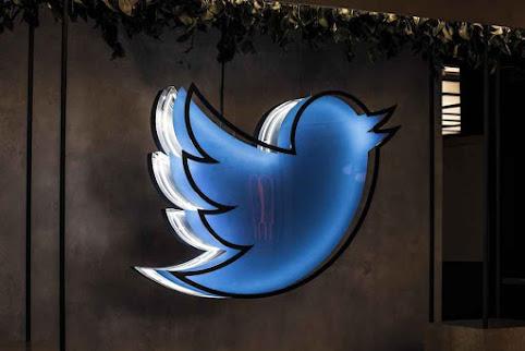 تويتر بحث