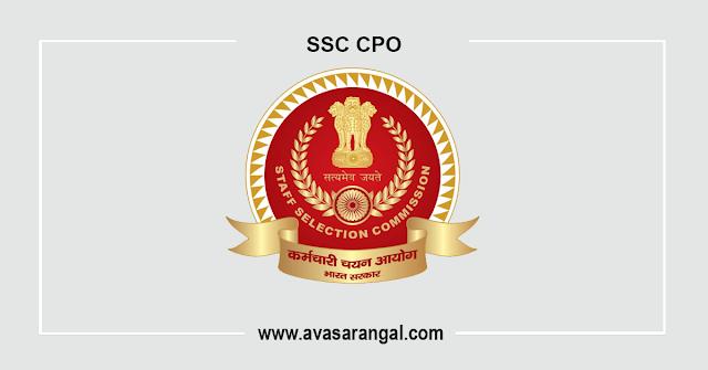 SSC CPO SI Notification 2020│1564 Sub Inspector Vacancies