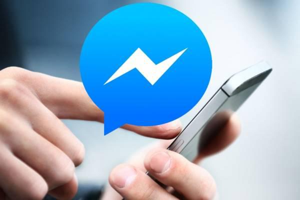 شركة فيسبوك تسجل براءة إختراع تتعلق بوضع إعلانات وسط محادثات المستخدمين إعتمادا على الكلمات الموظفة وذلك بإستخدام تقنية الذكاء الإصطناعي.