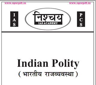 Indian-Polity-PDF-by-Nishchay-IAS-Academy-in-Hindi