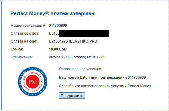 elastiko.pro mmgp