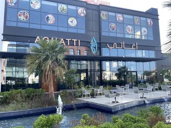 مطعم اغاتي الخبر Aghatti   المنيو ورقم الهاتف والعنوان