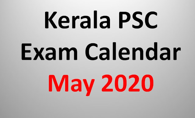Kerala PSC Exam Calendar May 2020