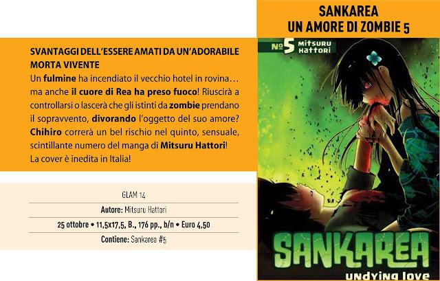 Sankarea #5